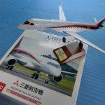 MRJ国産ジェット